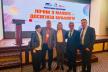 У столиці пройшла міжнародна конференція, де обговорили перспективи розвитку сфери прямого продажу