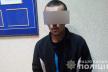 Тернополянина обдурив шахрай з Азербайджану