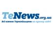 Які сайти найчастіше читають тернополяни