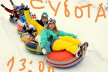 У Тернополі зафіксують новий рекорд - долучайтесь, буде весело і сніжно