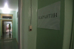 У місті Монастириська, в епіцентрі спалаху коронавірусу на Тернопільщині, частина медиків не вийшли на роботу (Відео)
