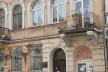 Виставку «На балконі» щодня під час карантину влаштовуватиме власник однієї з арт-студій Тернополя Рустам Давлетов