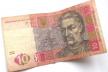 В Україні більше не випускатимуть 10-гривневу банкноту