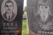 На Тернопільщині вандали знищили портрети на надгробках