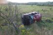 ДТП на Тернопільщині: водій вилетів з дороги в кювет (Фото)