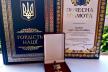 Тернополянка Ольга Шахін отримала орден «Гордістю нації»