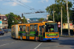 У Тернополі змінено рух тролейбусного маршруту №3