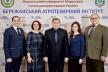 Уродженець з Тернопільщини став новим главою Держлісагентства