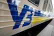 Укрзалізниця припинила продаж квитків до Тернополя