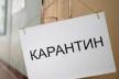 Кінець локдауну. Україна перейшла до адаптивного карантину