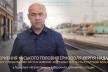 Тернополян не вдалося загнати у «зону», - Сергій Надал