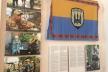 У Тернополі відкрили виставку пам'яті загиблого під Іловайськом добровольця зі США Маркіяна Паславського