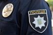 У Тернополі правоохоронці  супроводили вагітну жінку до лікарні