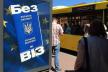 Безвізовий режим опинився під загрозою для українців