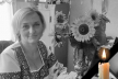 На Бережанщині померла директорка школи