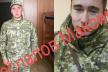 Після трьох тижнів коми кременчанин Максим Беспалов прийшов до тями