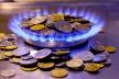 Постачальники газу встановили ціни на березень