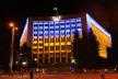 Чого слід очікувати від засідання новобраної сесії Тернопільської обласної ради?
