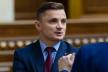 Михайла Головка обрали головою Тернопільської обласної ради