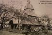 Давні світлини церкви на Бережанщині, якій пів тисячі років - опублікували у соцмережі