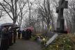 На Тернопільщині вшанували пам'ять генерала УПА Романа Шухевича