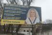 Депутатка Тернопільскої міської ради вміє передбачати майбутнє?
