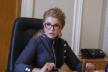 Лише уряд професіоналів на чолі з Тимошенко врятує Україну від «ідеального шторму», – експерт