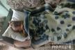 У Тернополі розшукали 5-річну дівчинку
