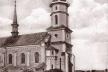 Історія тернопільського привида, який мешкає на вулиці Опільського
