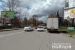 У Тернополі ДТП: під колесами авто опинилася 12-річна дитина