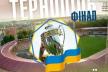 Тернопільська корпорація «Опілля» - офіційний спонсор фінальної гри кубка України з футболу