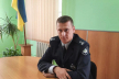 У Збаражі новий керівник відділення поліції