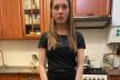 На Тернопільщині безслідно зникла молода дівчина