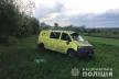 На Тернопільщині ДТП: перекинувся автобус з пасажирами