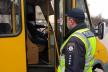 У Тернополі двоє водіїв з 18-го маршруту отримали по 17000 гривень штрафу