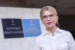 Юлія Тимошенко:  «Влада заблокувала референдум, але «Батьківщина» продовжить захищати землю від розпродажу»
