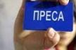 На Тернопільщині депутат облради погрожував журналісту розправою