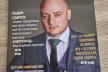 Новий номер тернопільського глянцевого журналу «Дзеркало. Літо» уже розповсюджено по фірмах, офісах, салонах та інших юридичних адресах Тернополя