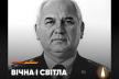 На Тернопільщині відійшов у засвіти полковник служби цивільного захисту