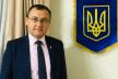 Уродженця з Тернопільщини призначили послом України в Турецькій Республіці