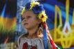План заходів з відзначення у Тернопільській громаді 30-ї річниці незалежності України