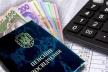 Тернопільські пенсіонери 70 років і старші у 2022 році отримуватимуть не менше 3000 грн. пенсії