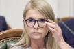 Юлія Тимошенко: «Проблему тарифів не можна перекладати на плечі людей»