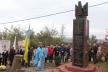«Бишківська звитяга»: на Тернопільщині відбувся патріотичний фестиваль