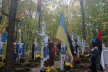 На Тернопільщині вшанували пам'ять воїнів УПА