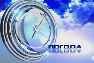 Погода в Тернополі та Тернопільській області на четвер, 18 травня