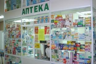 Програму «Доступні ліки» не слід плутати з безкоштовним відпуском лікарських засобів