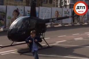 Київ: мажори повезли дитину до школи на гвинтокрилі (Фото)