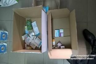 У Тернополі діяла аптека, де без рецепту продавали наркотики
