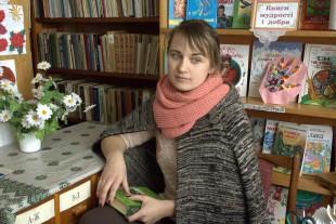Книжкова фея плюс проблеми сільських бібліотек